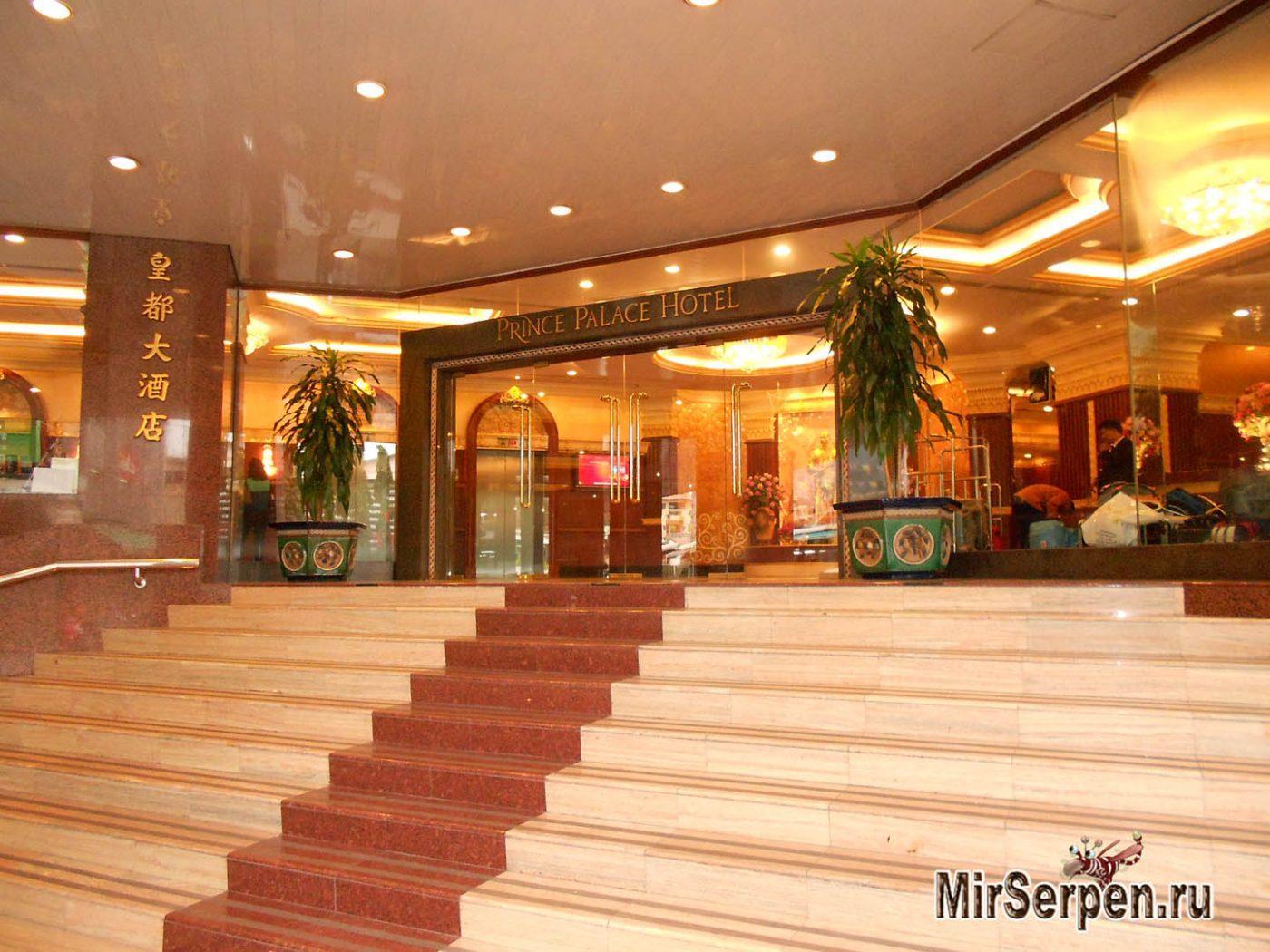 Photo of Общее описание отеля Prince Palace 4*, Бангкок, Таиланд