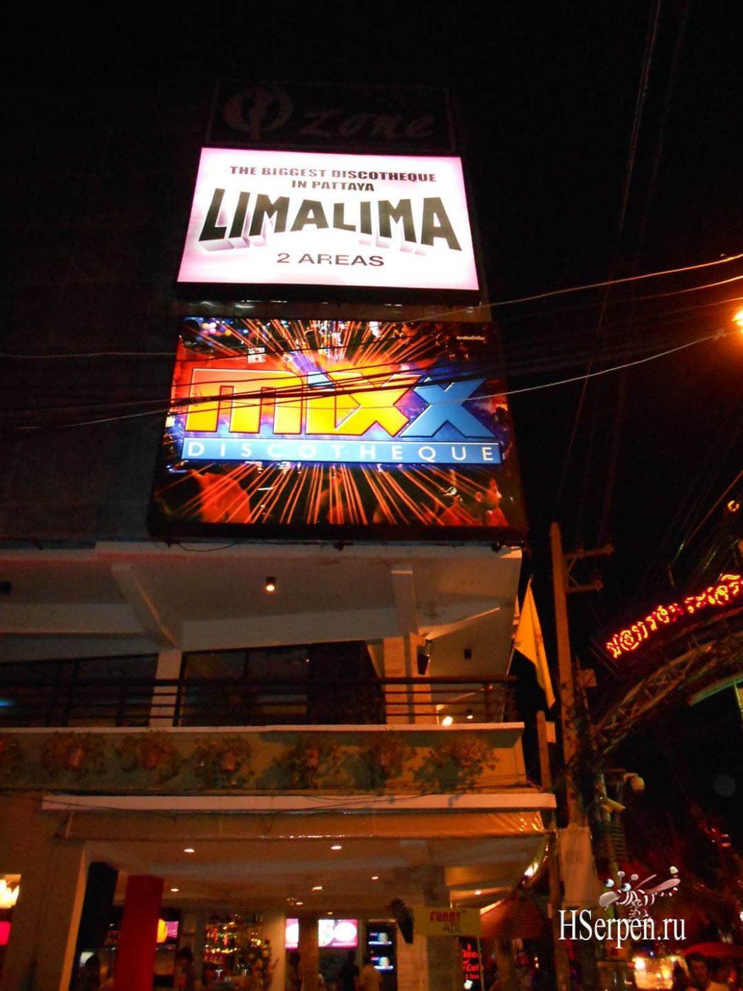 Виды ночных клубов в Паттайе