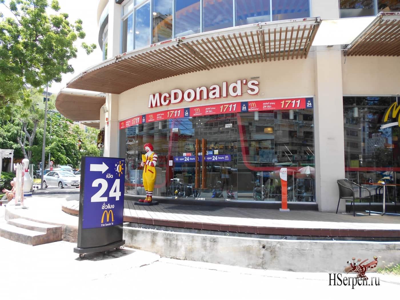 "Photo of Кафе ""McDonalds"", Паттайя, Таиланд"