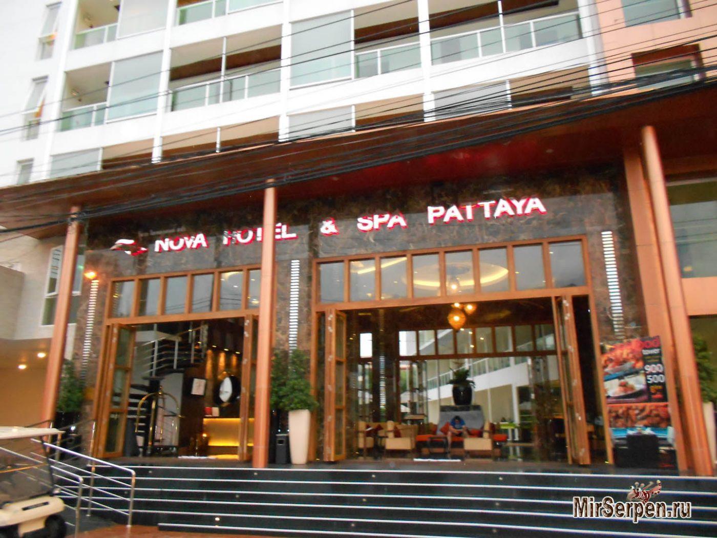 Отзыв об отеле Centara Nova Hotel & Spa Pattaya 4*, Паттайя, Таиланд