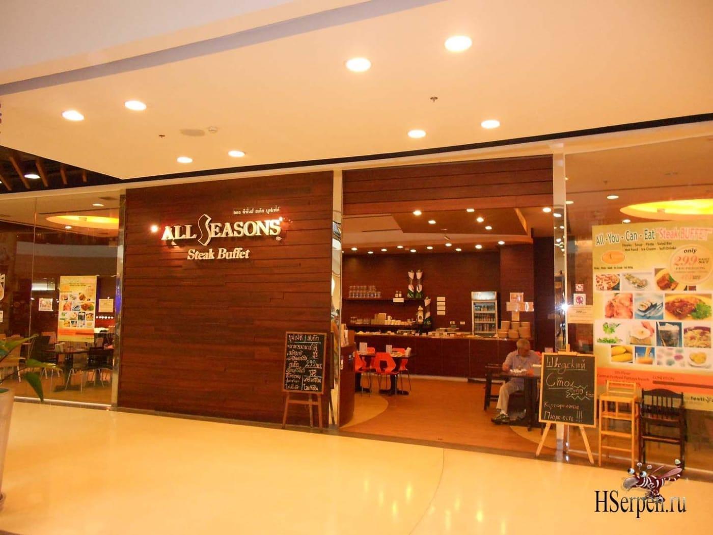 "Photo of Кафе ""All Seasons"", Паттайя, Таиланд"