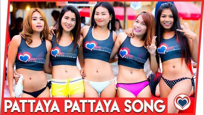 """""""Pattaya Pattaya"""" - Песня про Паттайю, ставшая ее гимном"""