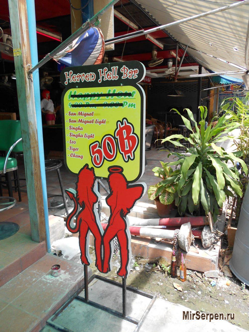 Находим общий язык с тайкой: словарь секс-туриста в Таиланде