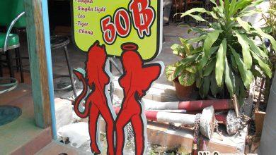 Photo of Находим общий язык с тайкой: словарь секс-туриста в Таиланде