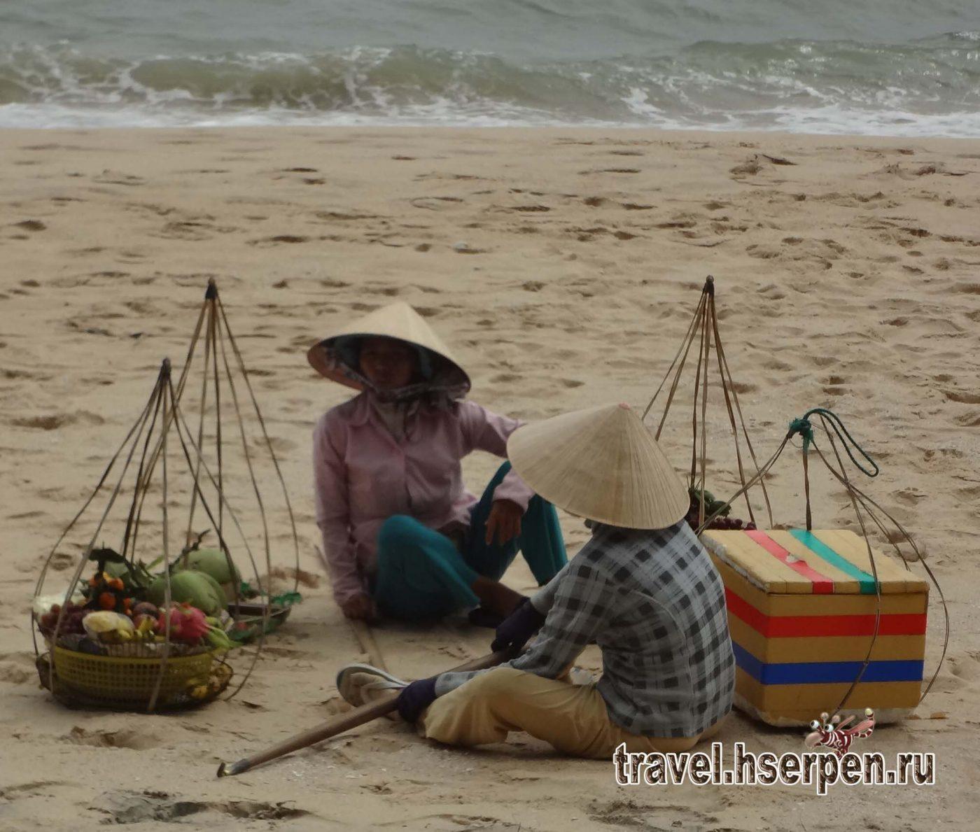 Красота по-вьетнамски