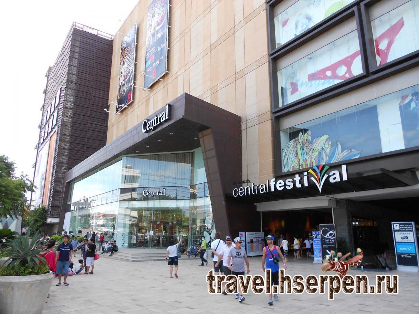 Шоппинг в Паттайе: торговый центр Central Festival