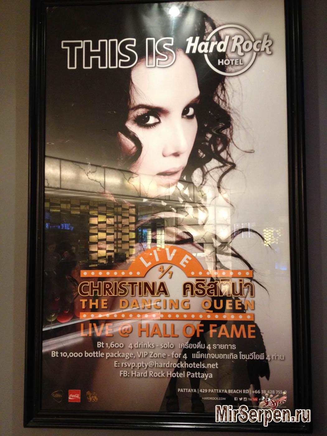 """Клуб """"Hall of Fame"""" в отеле Хард Рок Паттайя, Таиланд"""