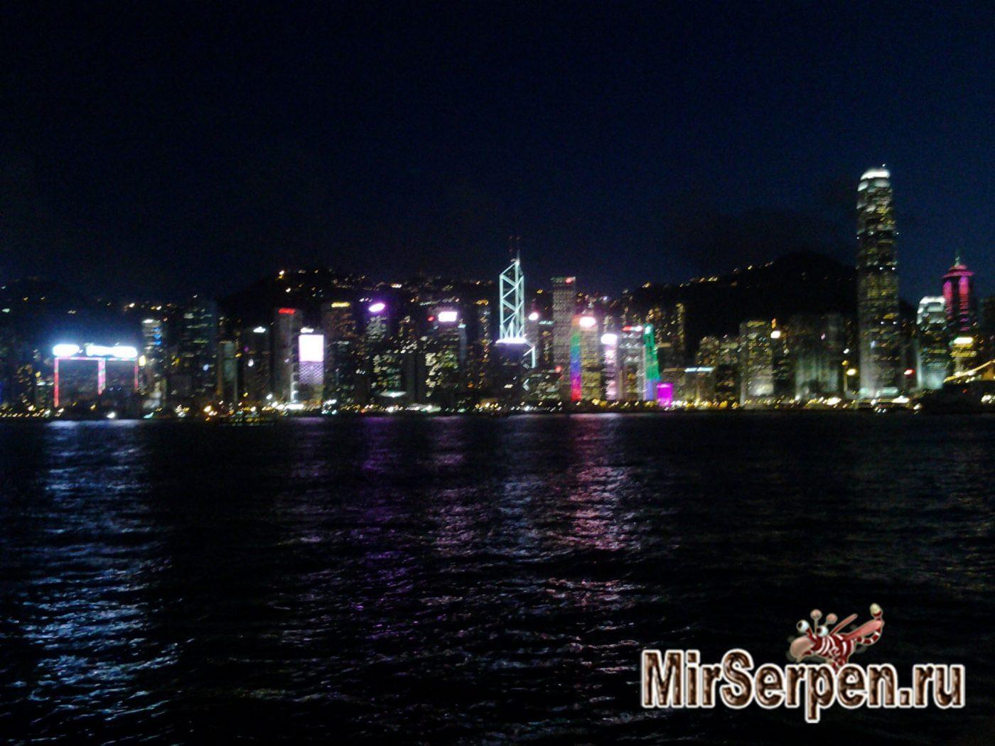 Огни вечернего Гонконга