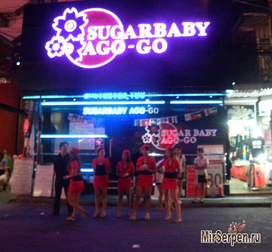 Photo of О клиентах go-go баров Таиланда