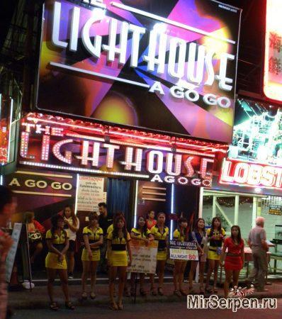 Про Паттайю: Заметки про Go-Go бары Паттайи