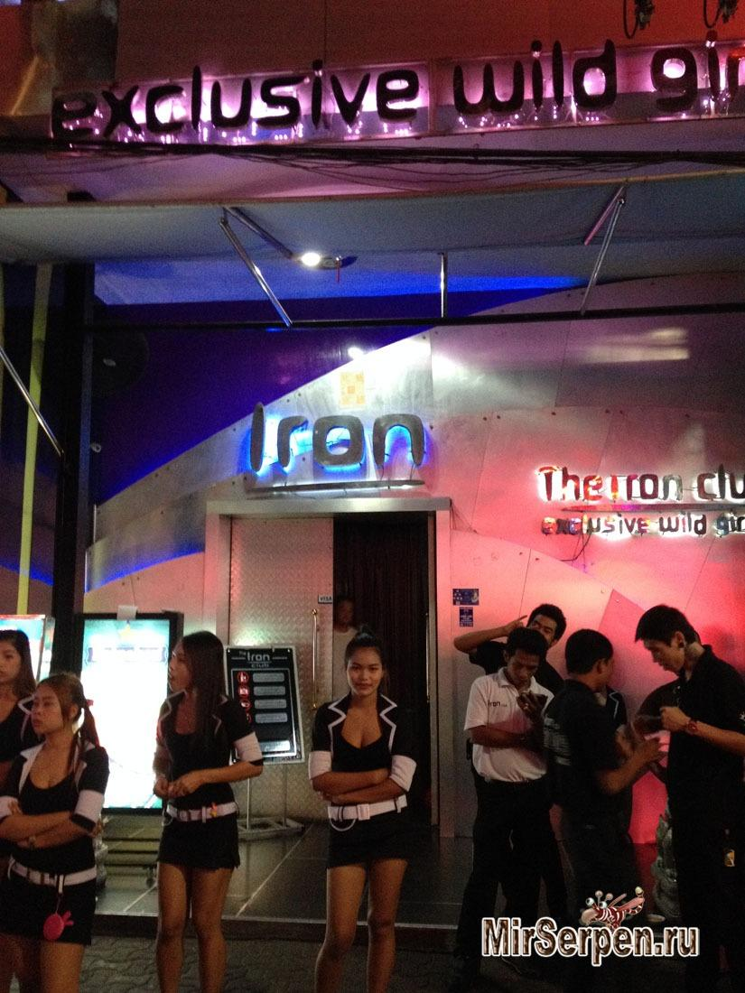 Photo of Go-Go бар Iron, Walking street, Паттайя