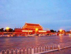 Площадь Тяньаньмэнь: Сердце китайской нации