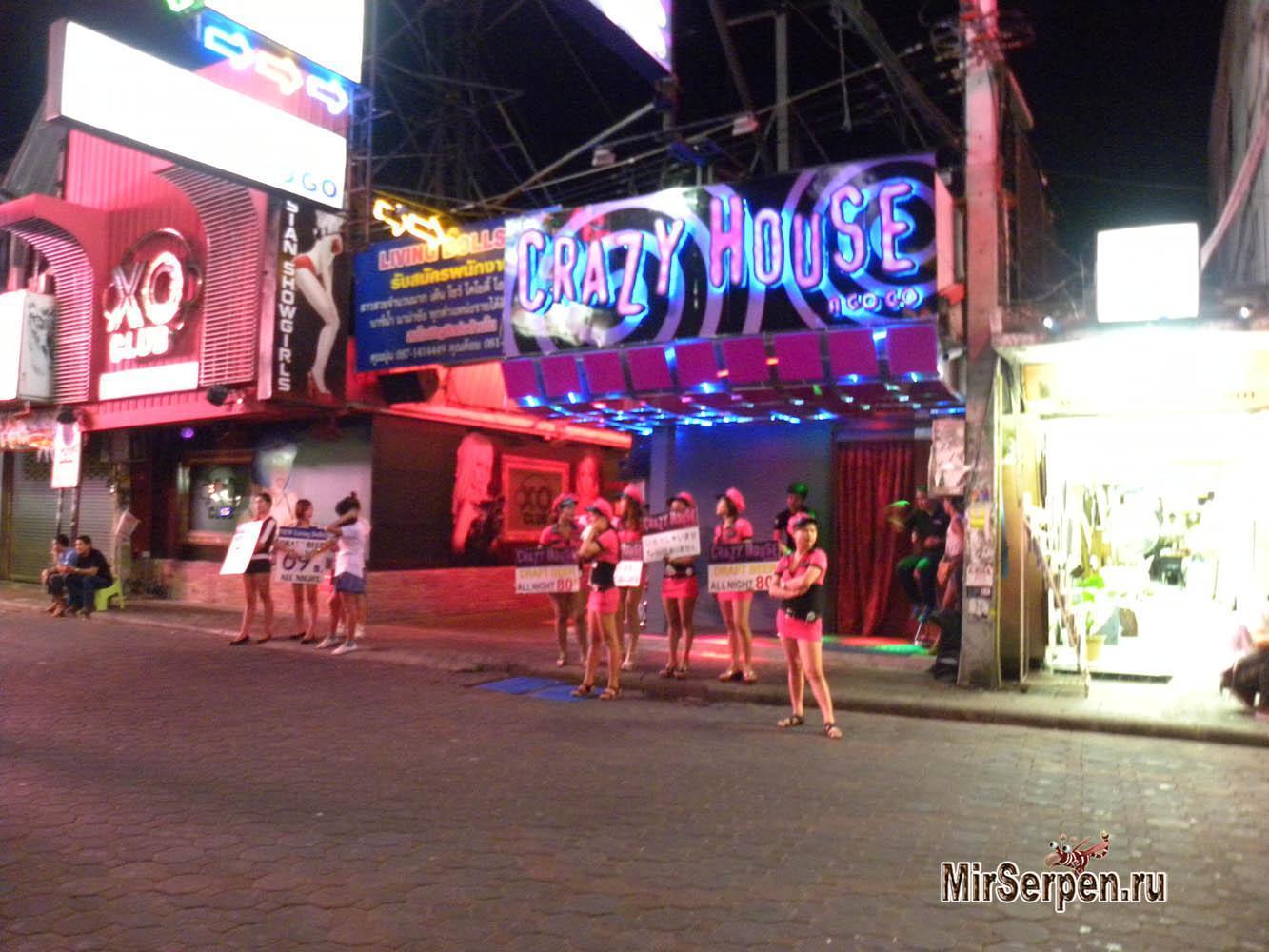 Заметки про тайский секс, часть 2