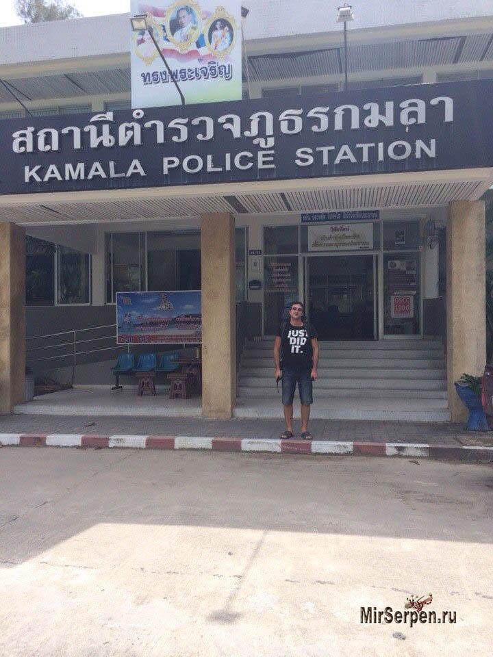 Мой опыт борьбы с кражами в отеле в Таиланде