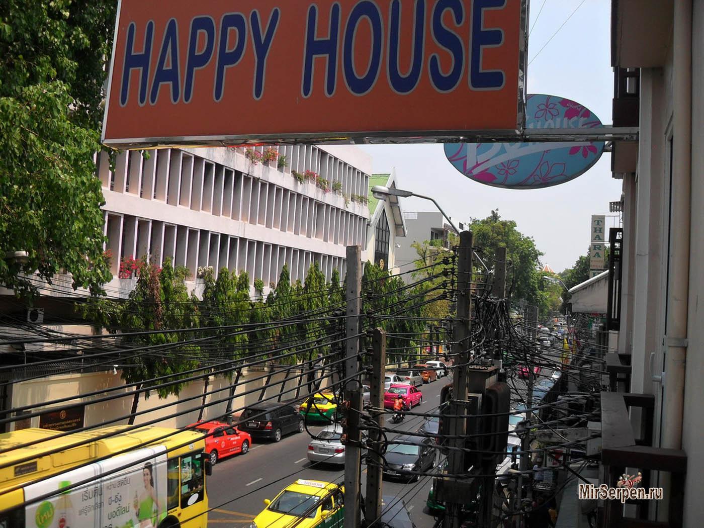Отзыв об отеле Happy House рядом с Каосан Роад, Бангкок