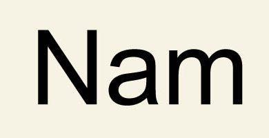Photo of Слог Nam / 남 / Нам