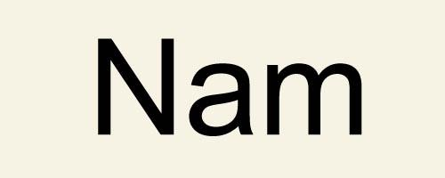 Слог Nam / 남 / Нам