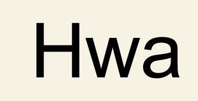 Photo of Слог Hwa / 화 / Хва