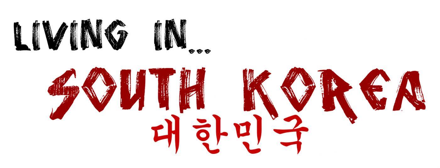 Блоги про Южную Корею на английском языке