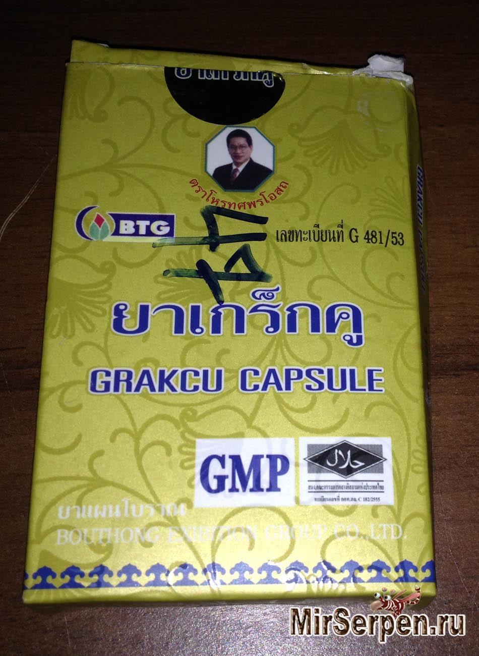 Photo of Тайское средство для повышения потенции Grakcu Capsule