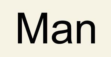 Photo of Слог Man / 만 / Ман