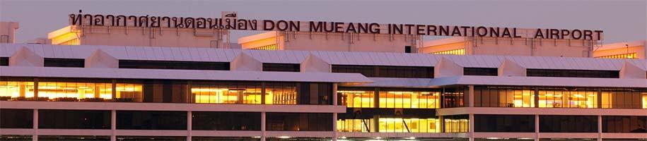 Photo of Как доехать из аэропорта Don Muang и обратно