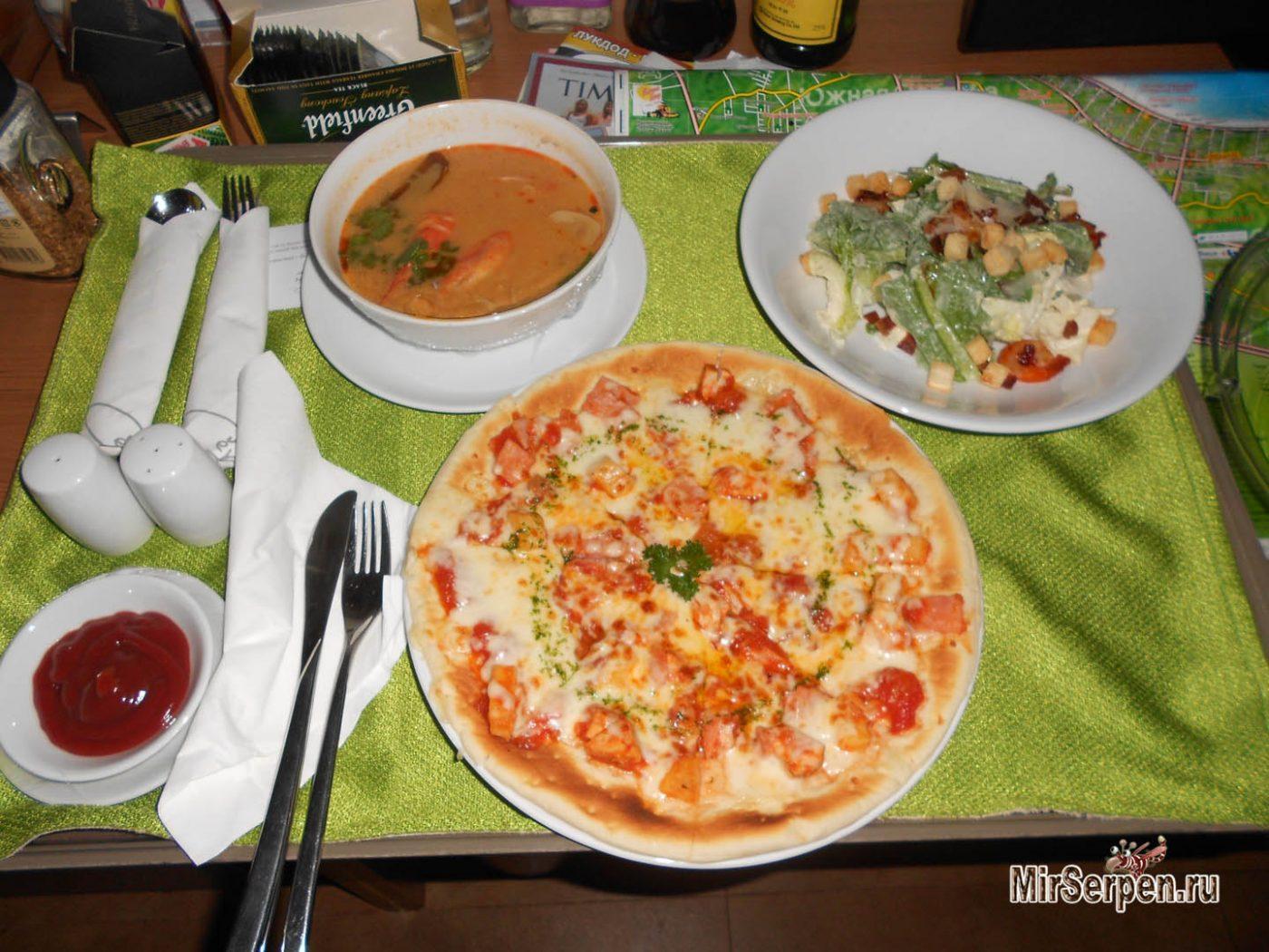 Где в Паттайе поесть блюда из итальянской кухни?