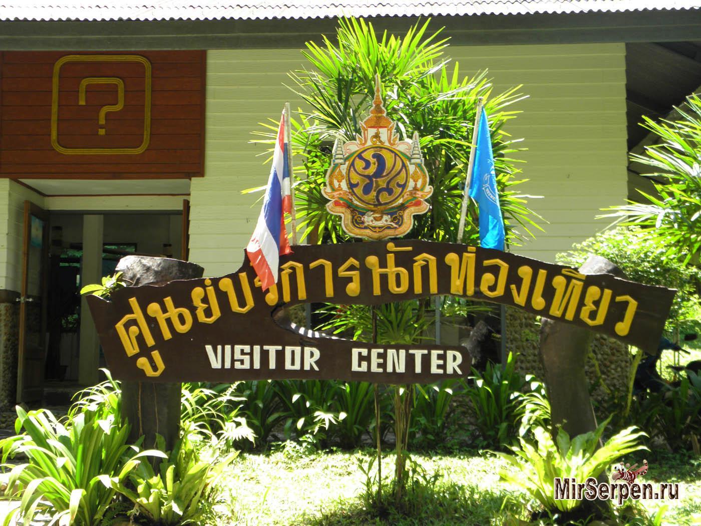 Photo of Отзыв об отдыхе на острове Ко Чанг, Таиланд, в мае 2015, часть 1