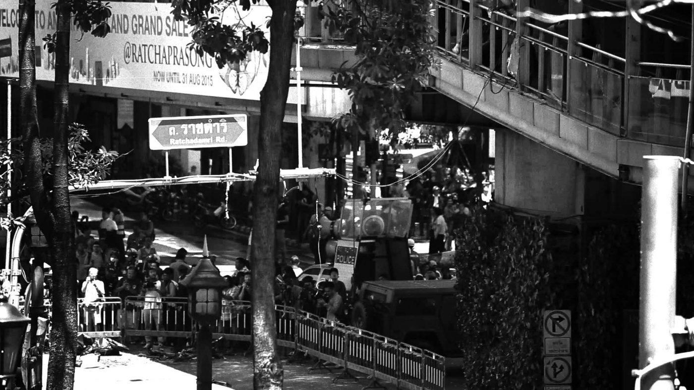 Комментарии по поводу взрывов в Бангкоке в августе 2015