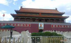 Запретный город на площади Тяньаньмэнь