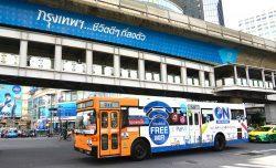 Бесплатный Wi-Fi в автобусах Бангкока