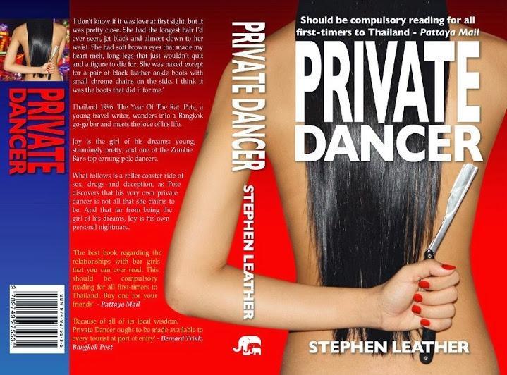 """Цитаты из книги """"Личная танцовщица"""" Стивена Лезера"""