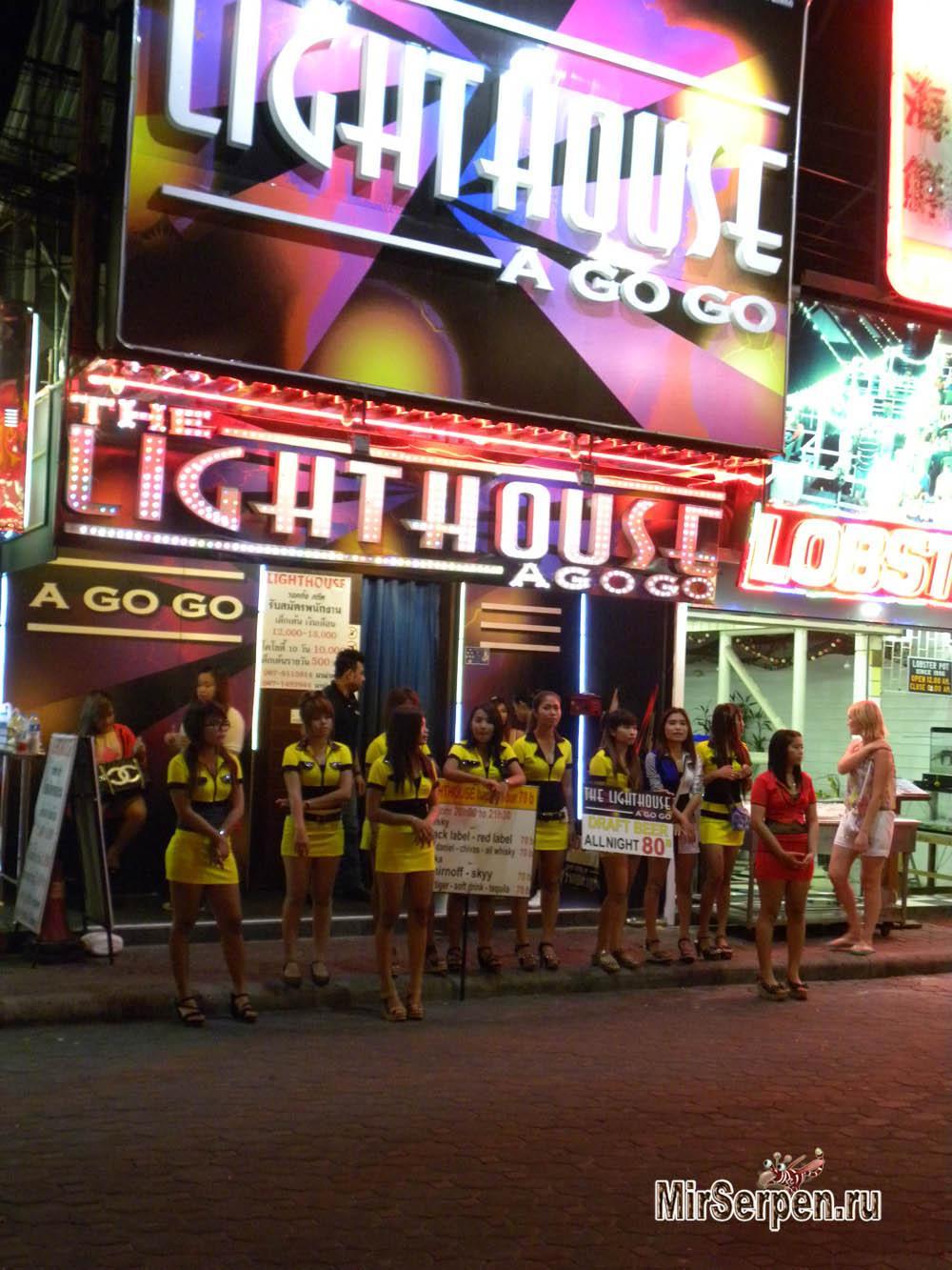 Виды тайских go-go баров по персоналу