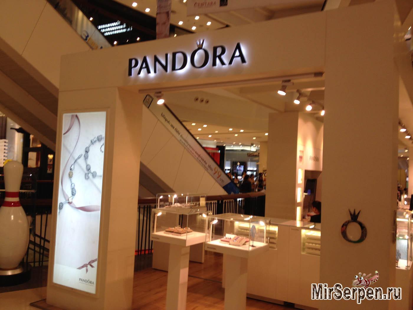 Ювелирный дом Pandora в Таиланде