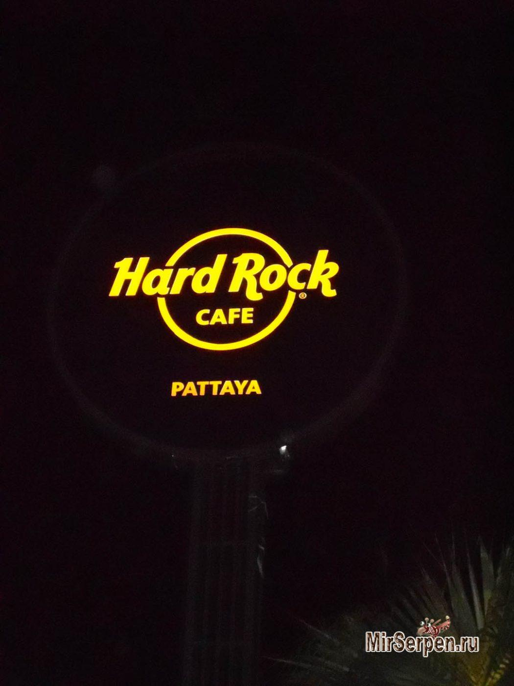 Hard Rock Cafe в отеле Hard Rock Hotel Pattaya 4*, Паттайя, Таиланд