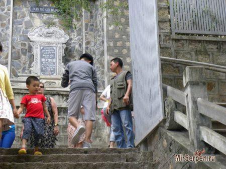 Мелкое мошенничество в храмах Вьетнама