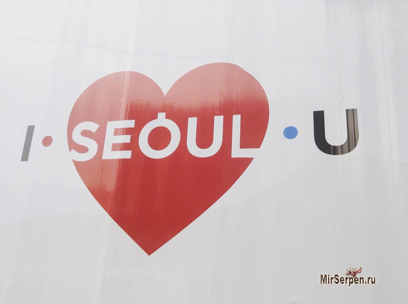Восприятие корейцами  нашего интереса к их культуре