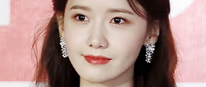 Юна / Yun-A / 윤아: Значение и перевод имени