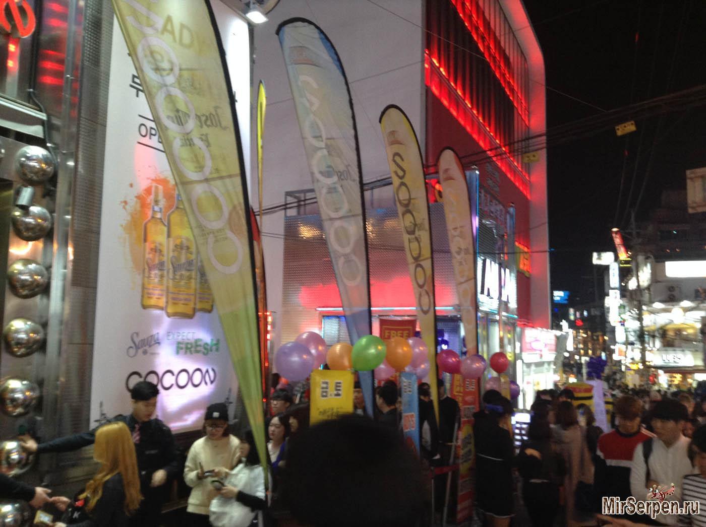 Про Сеул: Ходим в ночные клубы Сеула с паспортом