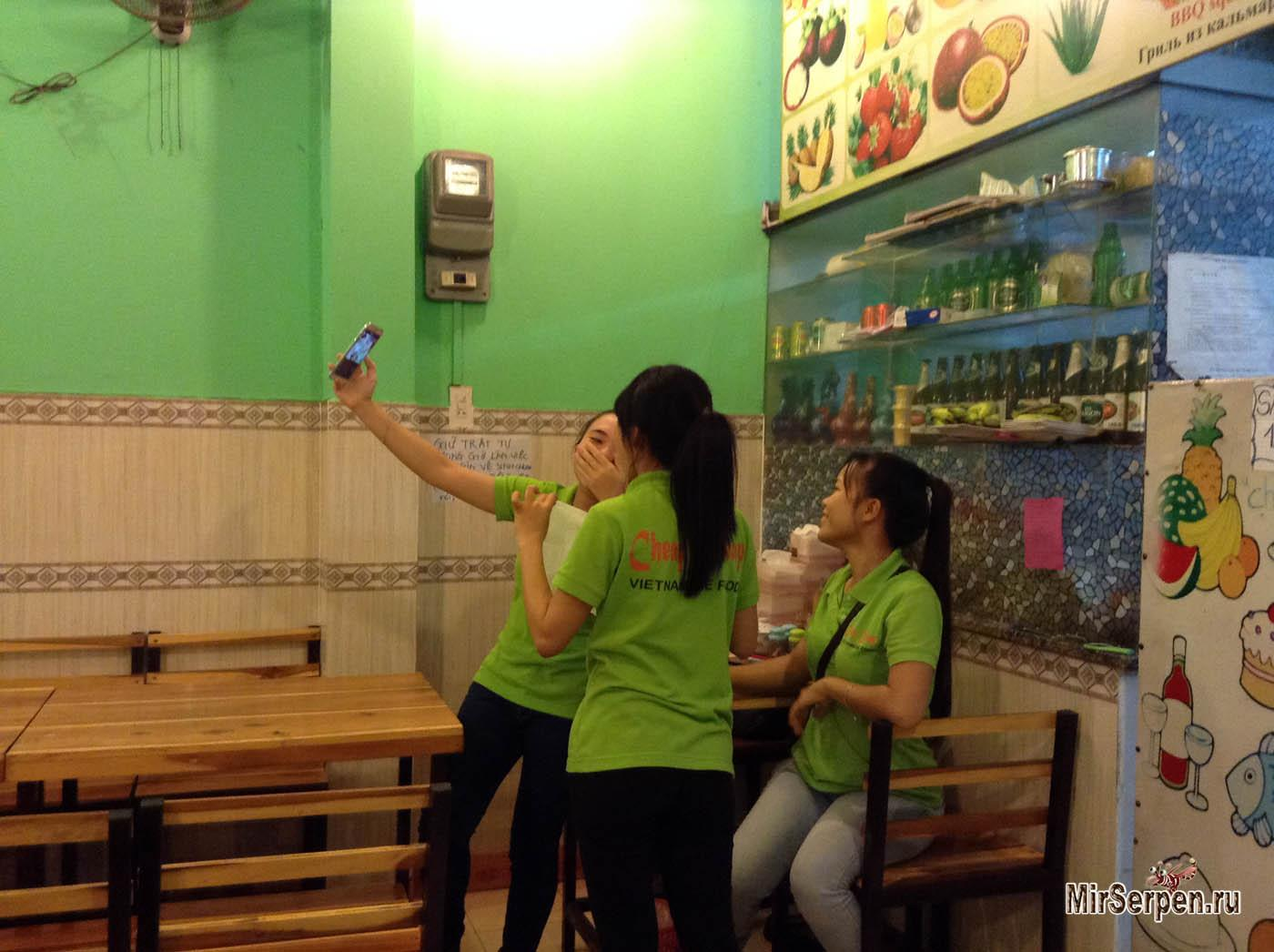 Про сложность знакомства с вьетнамскими девушками