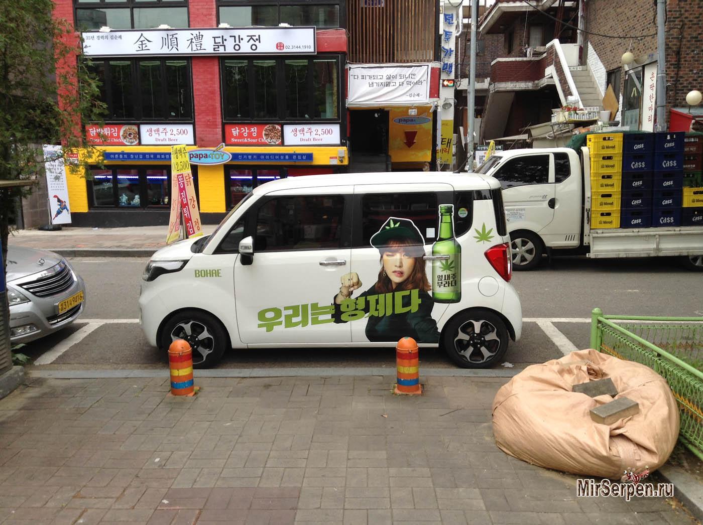 Корейцы, корейская кухня и нездоровый образ жизни