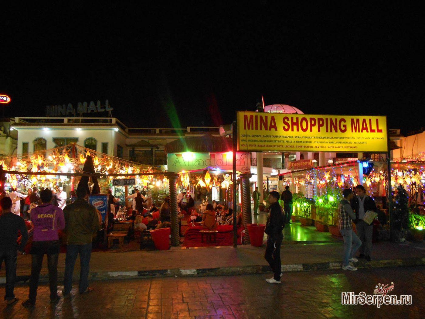 Шоппинг в Египте: Торговаться обязательно