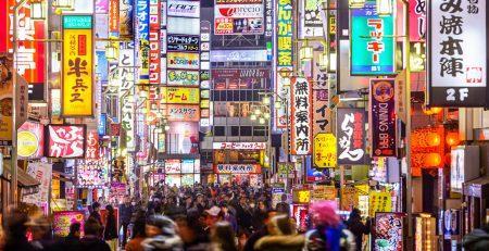Блоги о Японии на русском языке