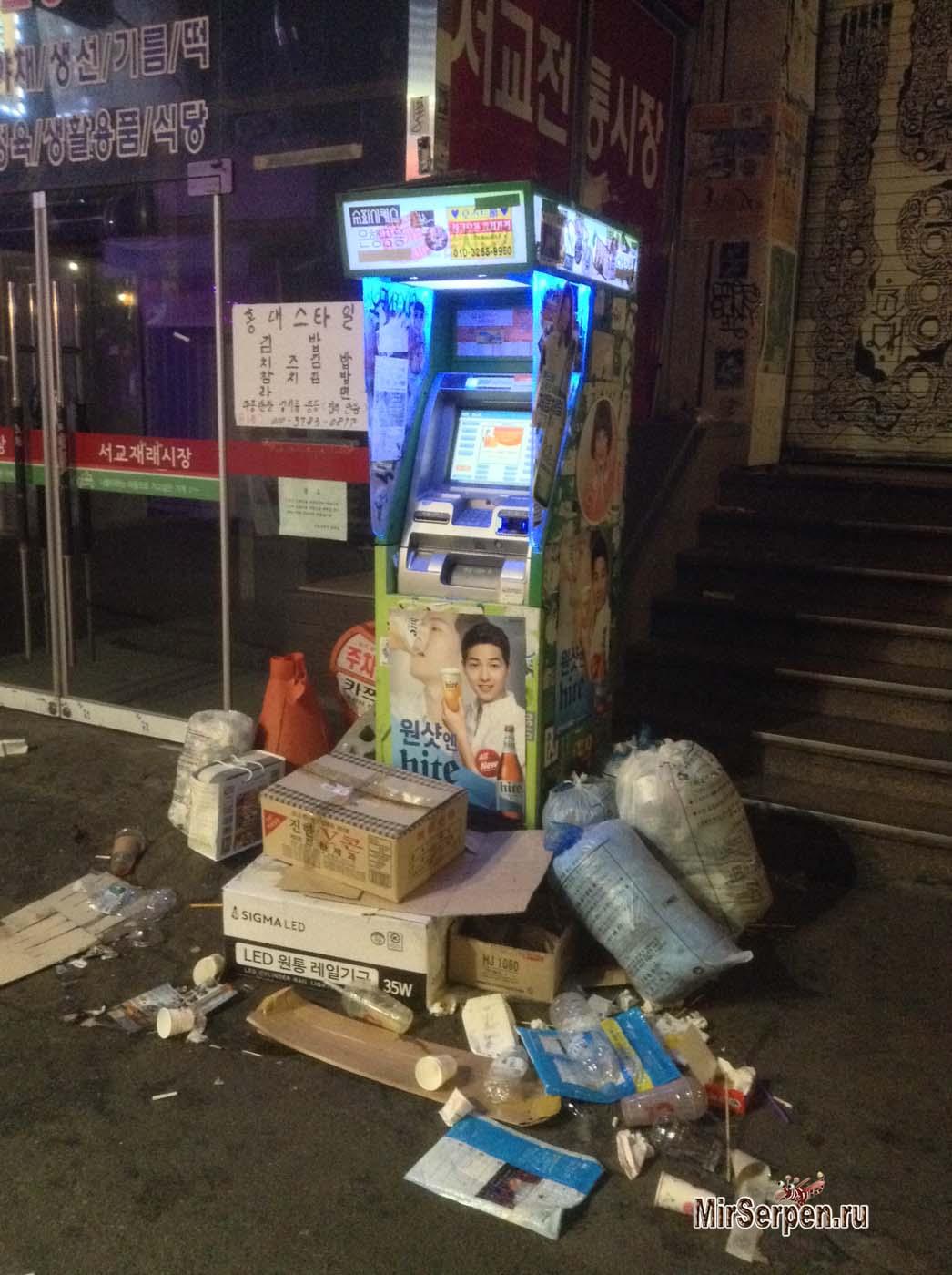 О приеме долларов к оплате в Сеуле