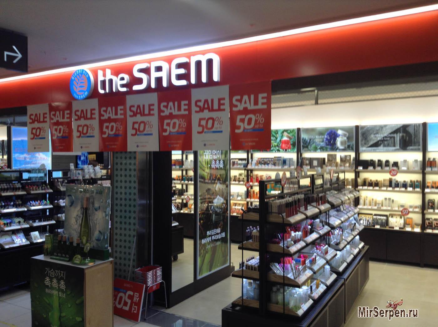 Как в корейском магазине легко получить скидку в 20%