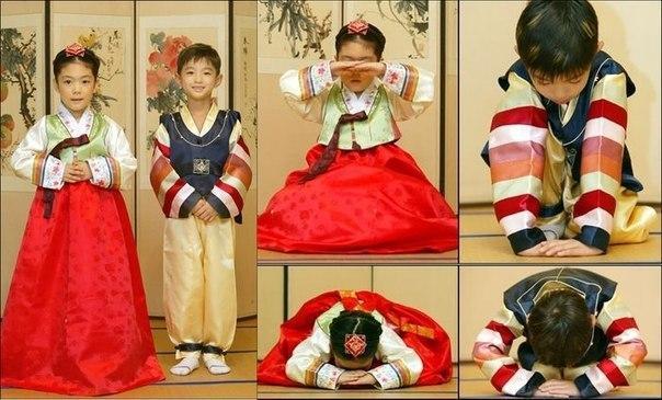 Корейский традиционный поклон сэбэ