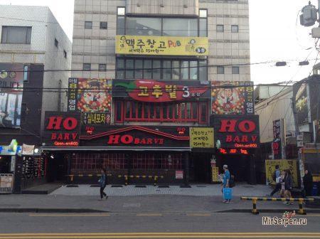 Про Сеул: Такая бурная ночная жизнь Сеула...
