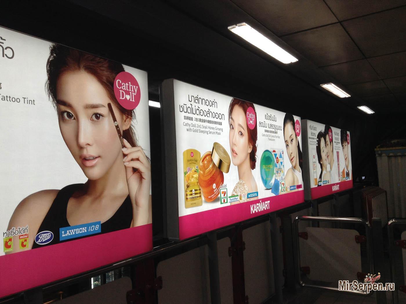 Где купить корейскую косметику в бангкоке где купить косметику вено