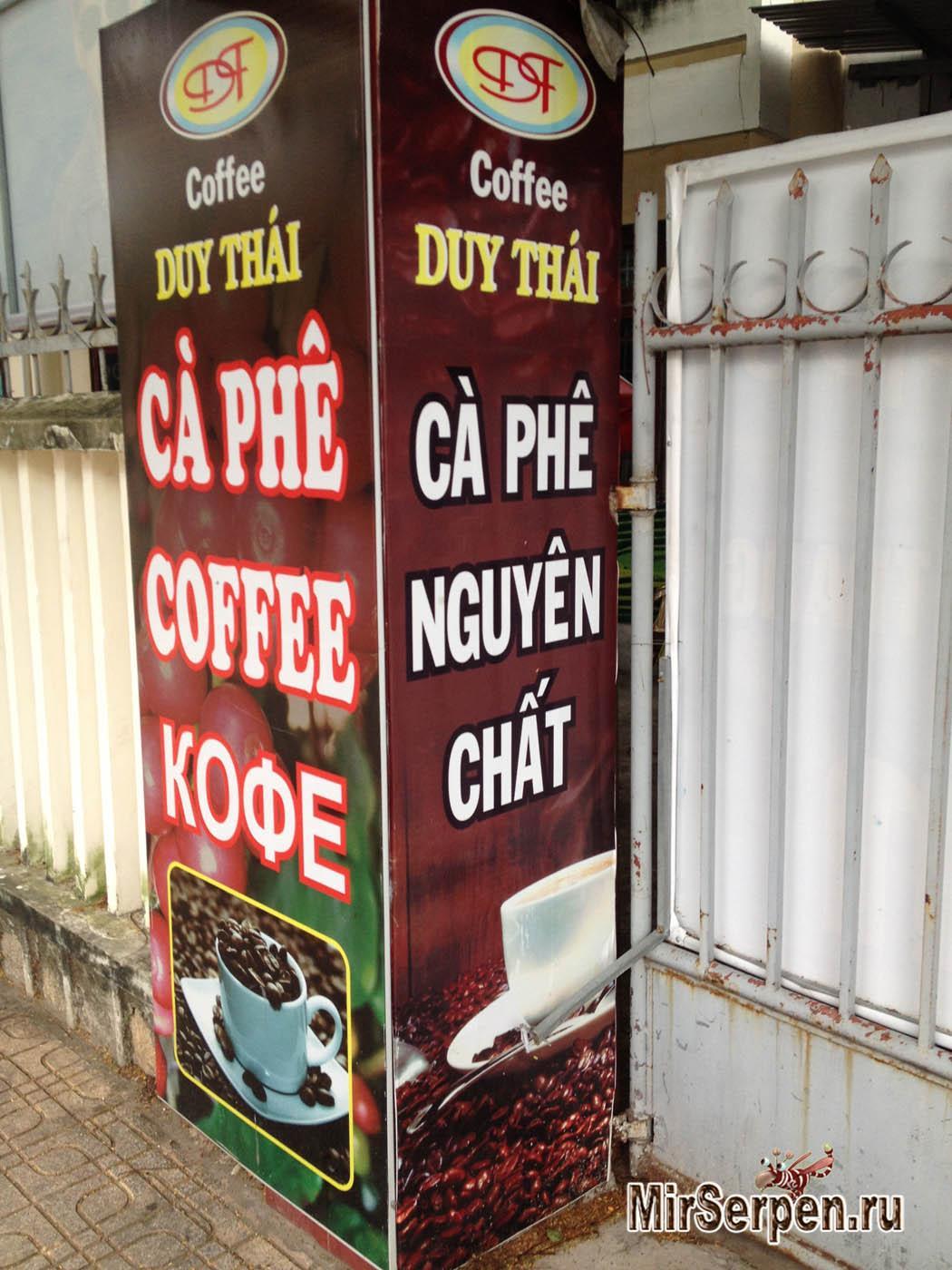 Распространенность фамилии Нгуен во Вьетнаме