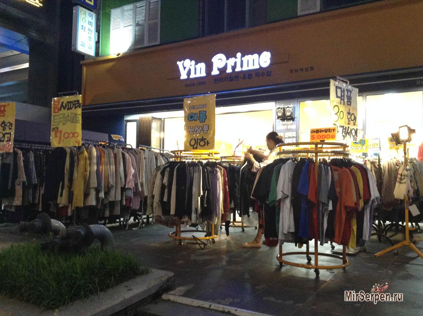 Гламур по-корейски